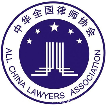 Top Ranked Law Firm in Chengdu